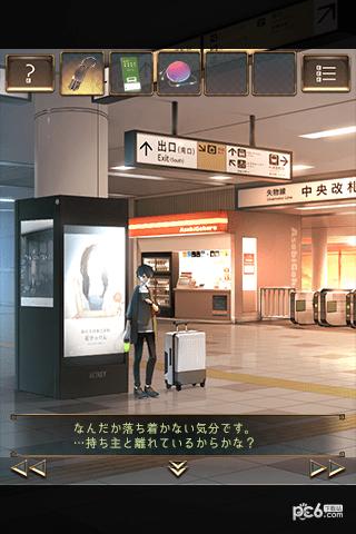 逃脱游戏失物终点站2软件截图2