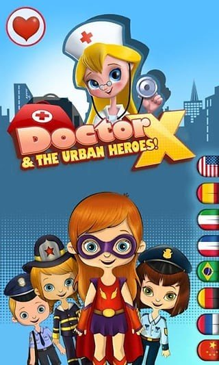 医生和城市英雄
