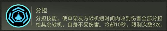 战鹰雄风九游版