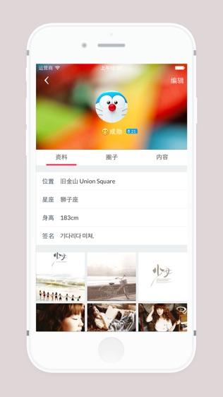 韩语圈软件截图2