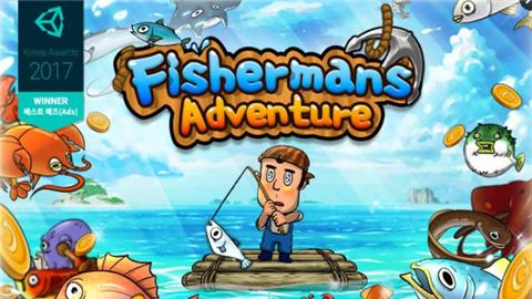 渔民的冒险