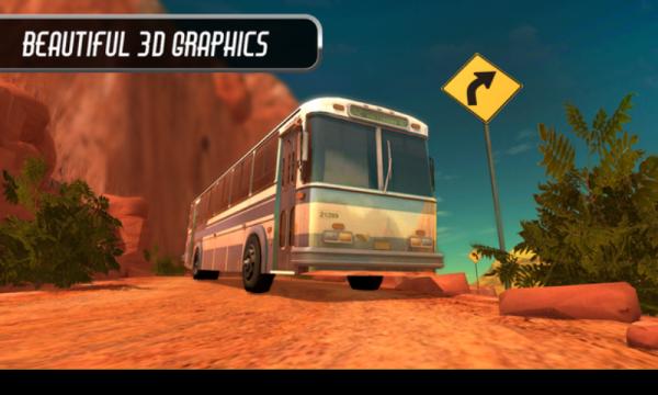 山路公交车