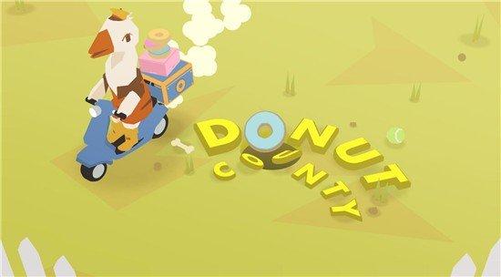 甜甜圈国度软件截图2
