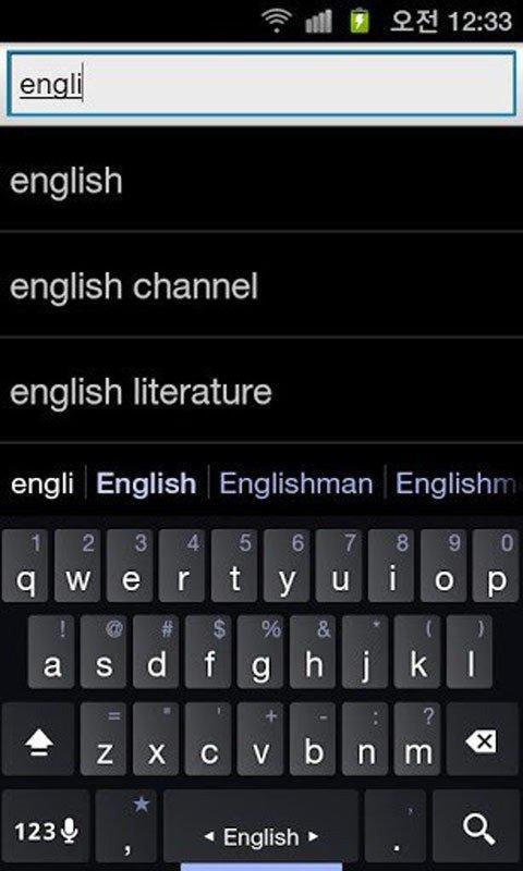 外语翻译器软件截图2