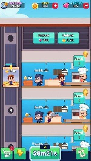 食品空闲餐厅软件截图2