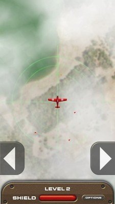 老式战机软件截图0