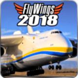飞行模拟驾驶2018