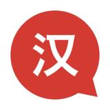 汉语流利说软件截图0