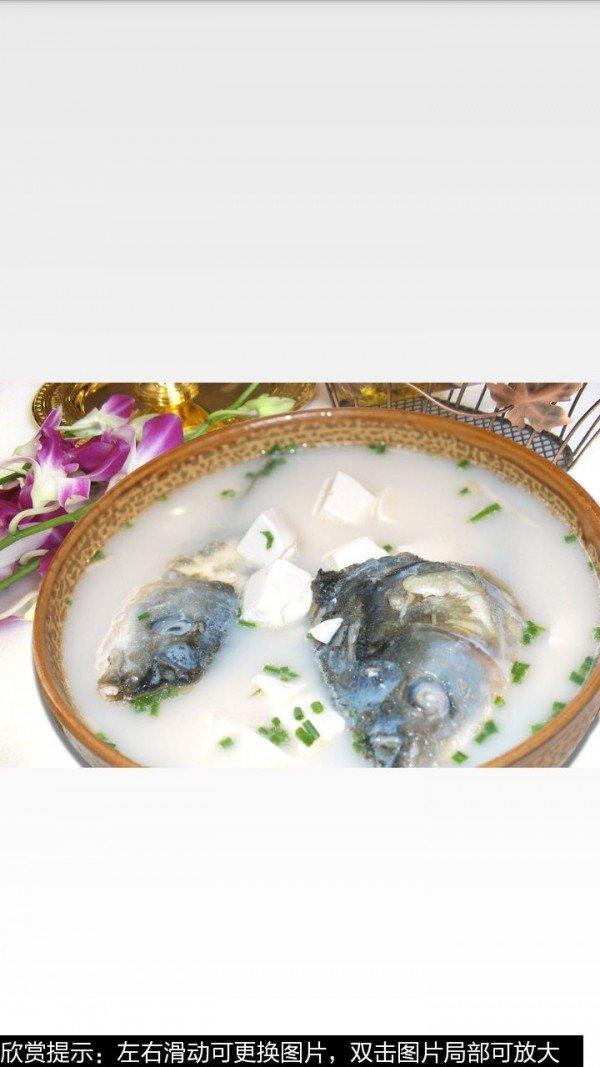 鱼头豆腐汤做法图文软件截图1