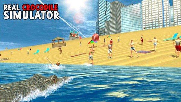 真正的鳄鱼模拟器软件截图0