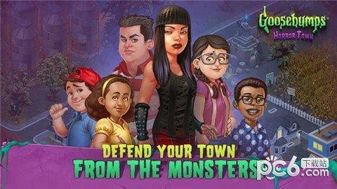 可怕的怪物城