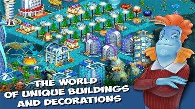 水城造个大都市