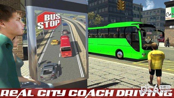 长途汽车司机3D软件截图1