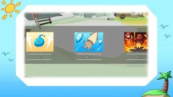 出海超人软件截图0