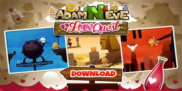 亚当和夏娃爱情任务软件截图2