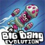 进化大爆炸