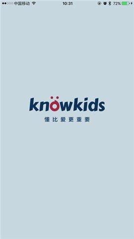 knowkids家长软件截图0