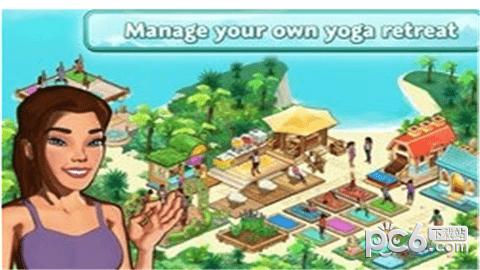 瑜伽训练馆