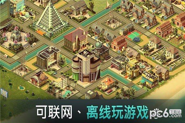 岛屿城市4软件截图2