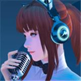 AR美女歌手养成