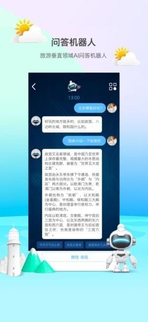 逸豆翻译器app下载