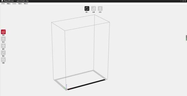 VoxelPrint(3D切片软件)下载