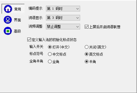 新华字典4秒1步检字下载