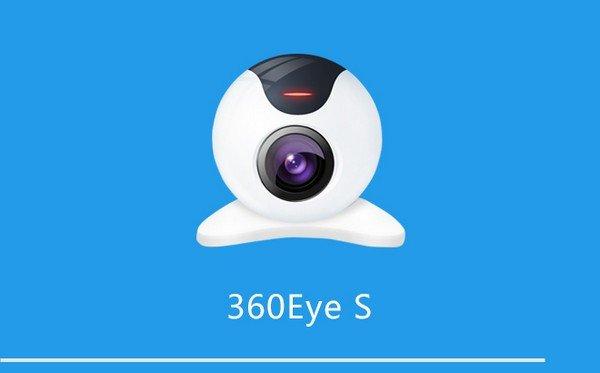 360Eyes(摄像头监控软件)下载