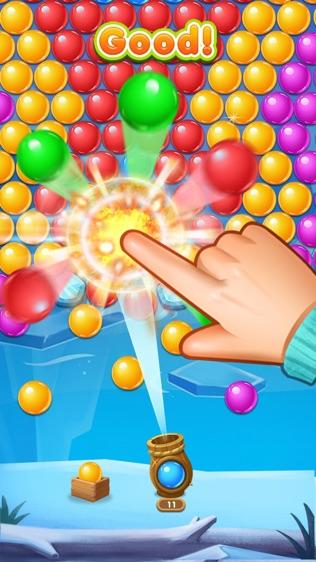 气球泡泡射击软件截图0