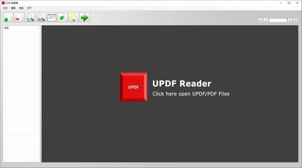 UPDF阅读器(UPDF Reader)下载