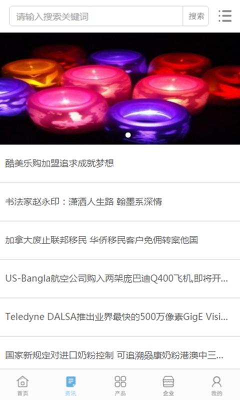 中国地摊货源网
