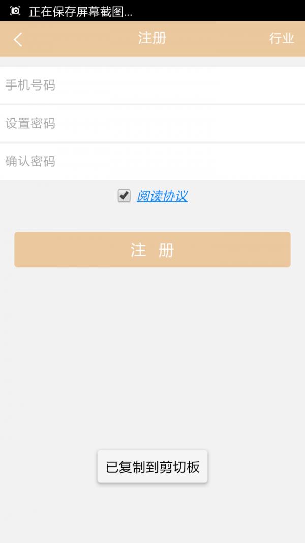 广州酒店网