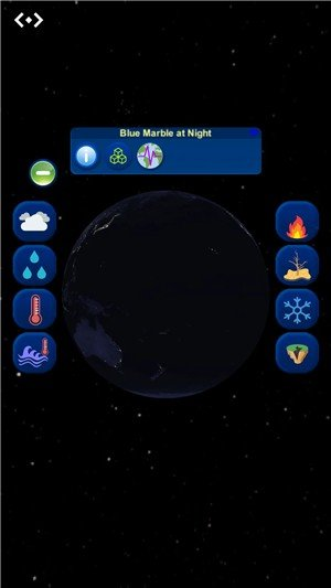 地球气象呈现仪软件截图1