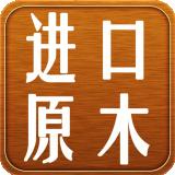 进口原木平台