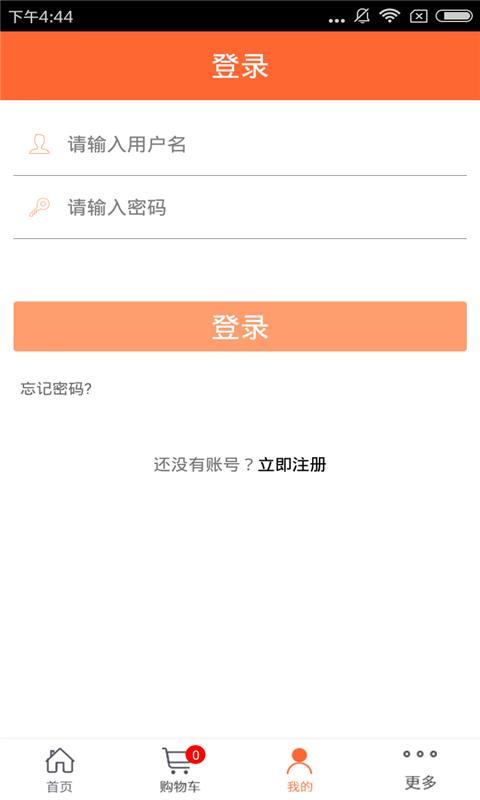 河南超市平台