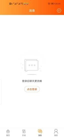 幸福葫芦岛软件截图2