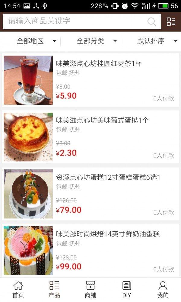 江西蛋糕平台