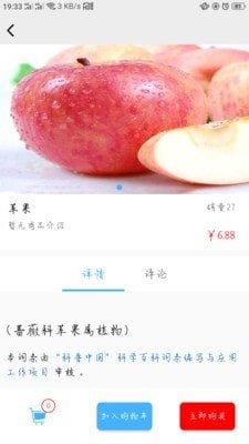 南粤炊事班软件截图0
