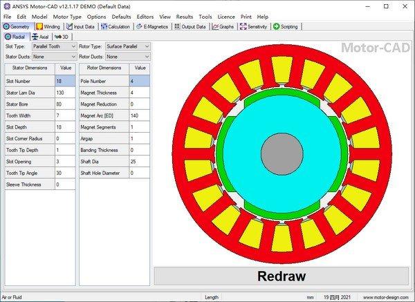 ANSYS Motor-CAD(电机仿真工具)