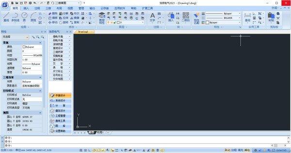 浩辰CAD电气2021