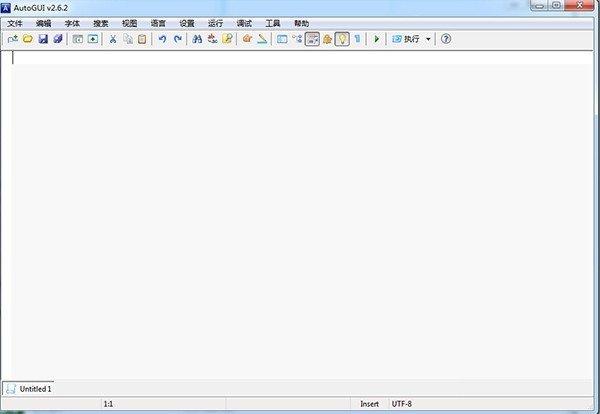 AutoGUI(AHK编辑工具)