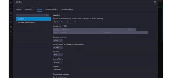 Electerm(桌面终端模拟软件)下载