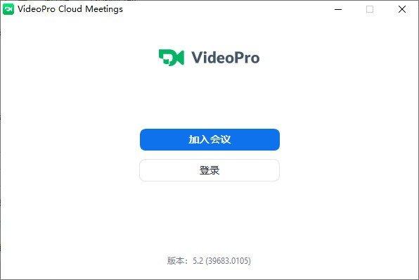 VideoPro(云视频会议)