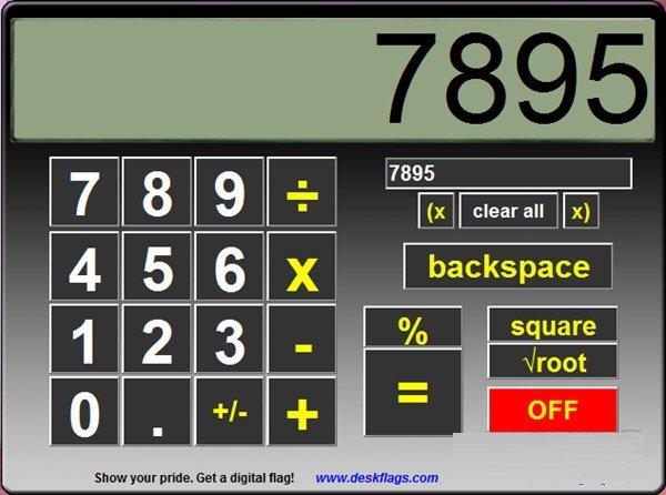 Big Calculator(大型界面计算器)