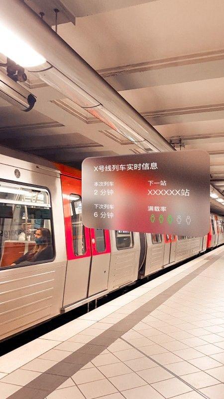 M地铁影廊