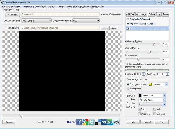 Cute Video Watermark(视频水印工具)下载