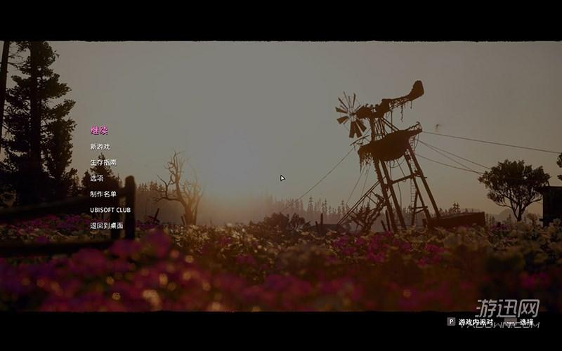 孤岛惊魂:新曙光下载