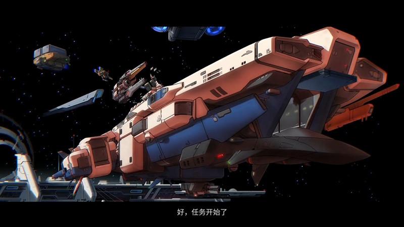 硬核机甲下载