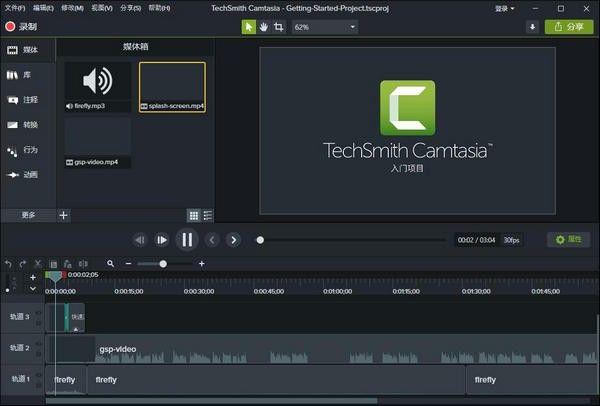 TechSmith Camtasia(屏幕录像工具)