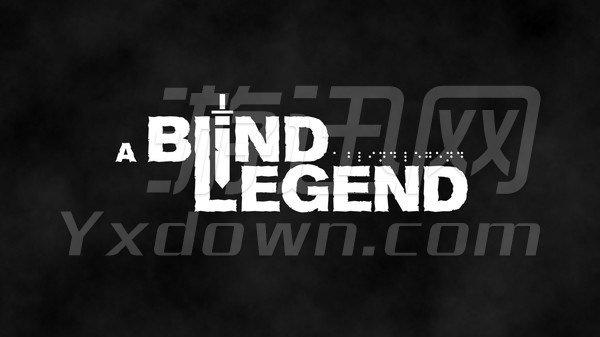盲者传说下载